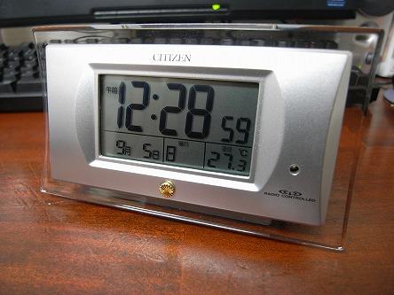 記念品 御紋入り01時計を頂きました