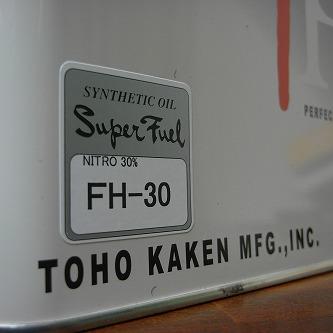 02燃料買いました♪FH-30