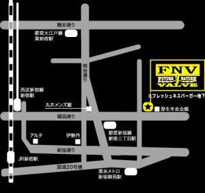 新宿FNV