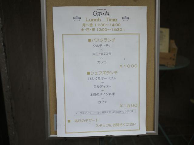 P1020059_R.jpg