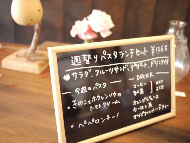 P1020115_R.jpg