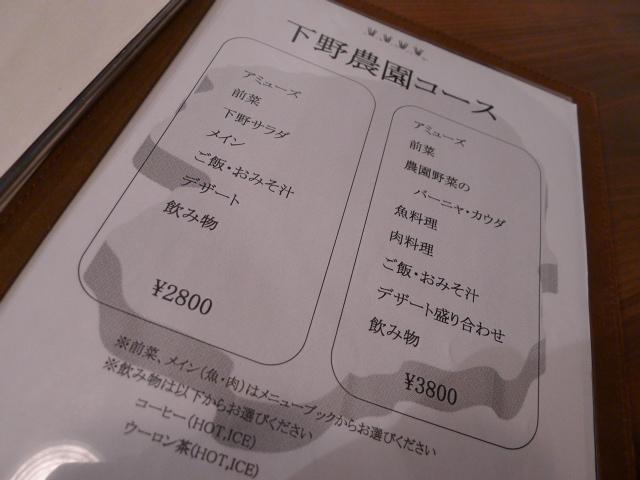 P1060483.jpg