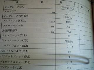 201006130005.jpg