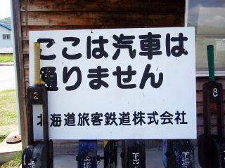 201007210017_20100722121157.jpg