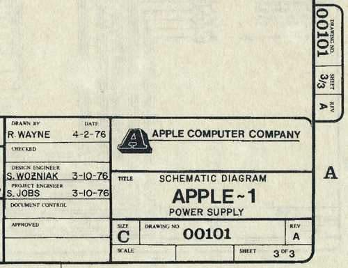 Apple1bord_05.jpg