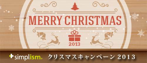 christmas_2013.jpg
