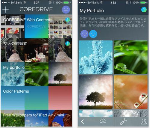 coredrive_ios.jpg