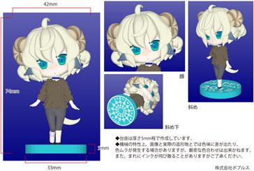 asmon_3D_S.jpg