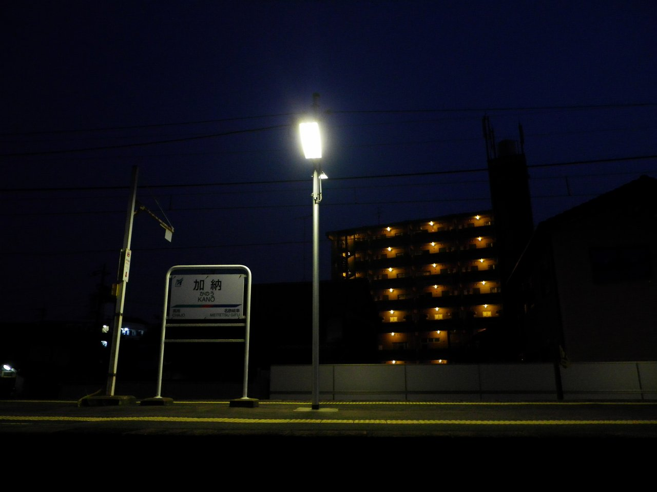 Meitetsu67.jpg