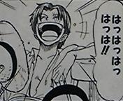 DVC00626  シャンクス 笑う