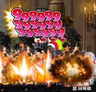 MapleStory 2012-09-21 19-05-01-651