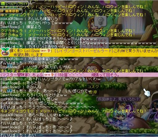 MapleStory 2012-11-08 18-05-10-625