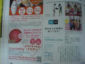 CIMG5238_20110410211613.jpg
