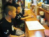 CIMG6577_20110620212009.jpg