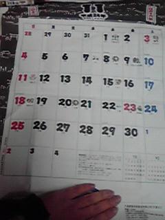 2012120318450000.jpg