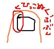 kakou4.jpg