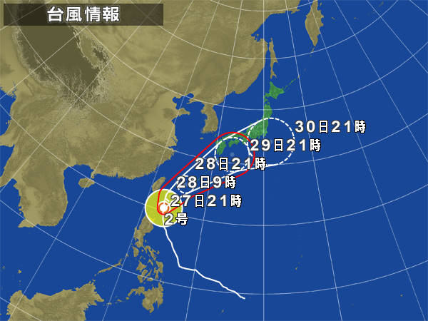 typha2222.jpg