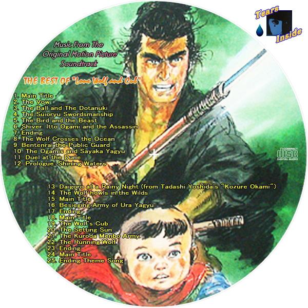 m拝み一刀 (600x600)