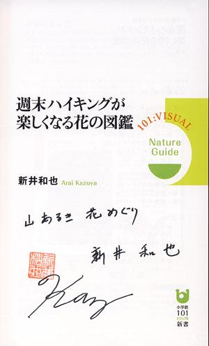 110404zukan2.jpg