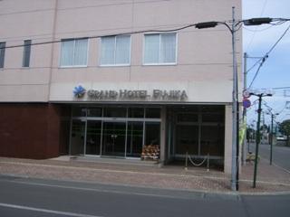藤花ホテル2