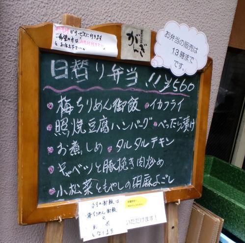 がんぎ 新川一丁目店