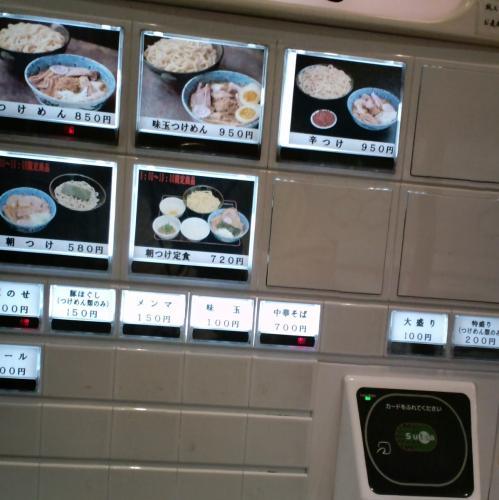 六厘舎TOKYO