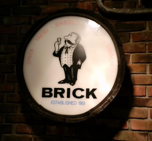 BRICK 中野店