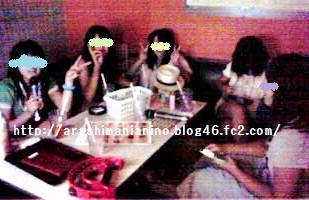 d8fo4tbxgmA.jpg