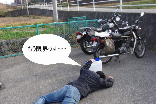 Image00017sa_20111127233531.jpg