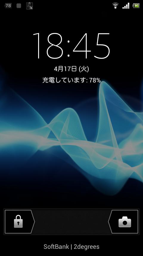 arc-rock