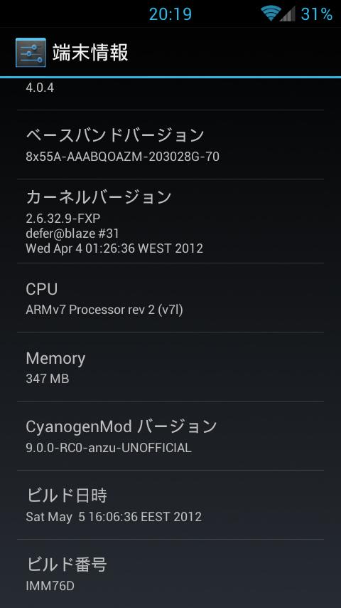 Screenshot_2012-05-14-20-19-25.png