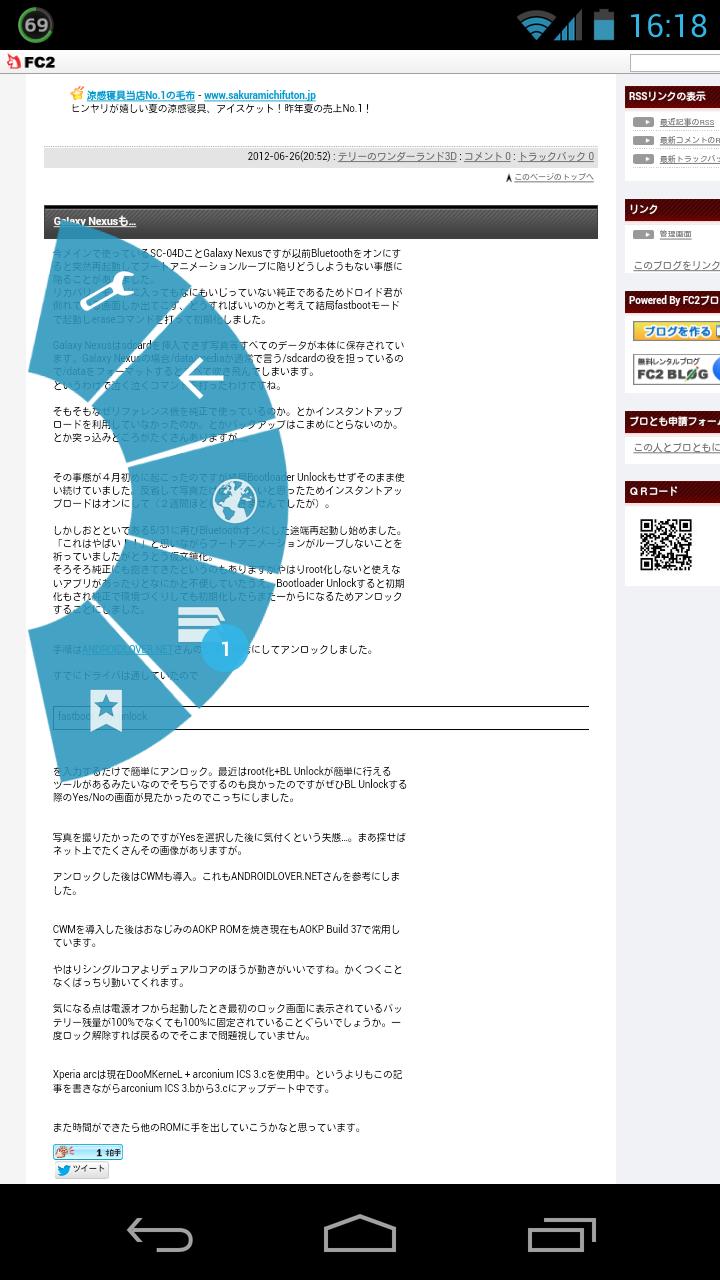 Screenshot_2012-06-30-16-18-06.png
