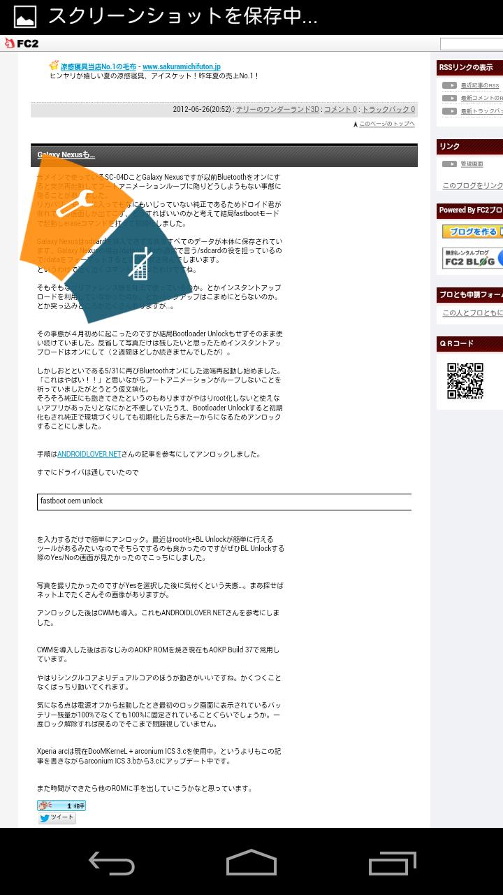 Screenshot_2012-06-30-16-18-09.png