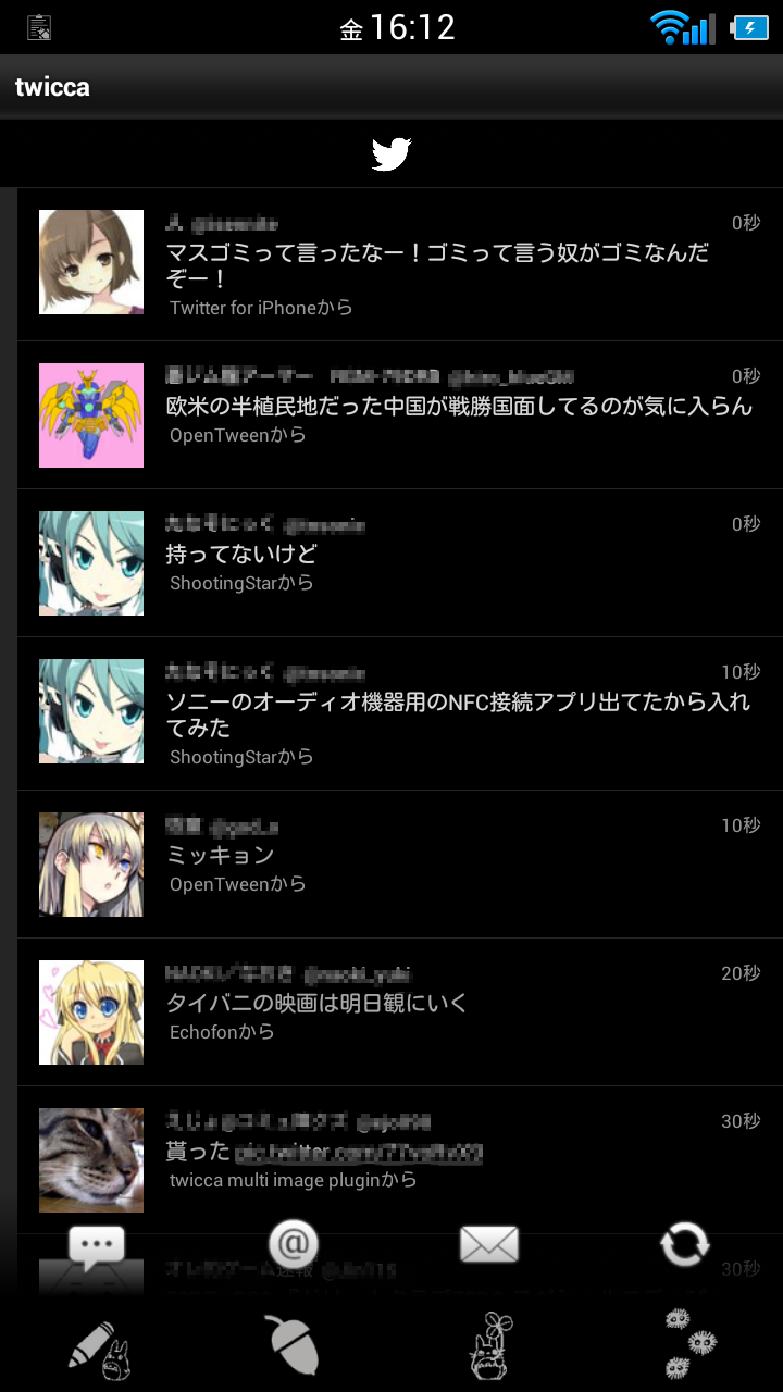 Screenshot_2012-09-28-16-12-13.png