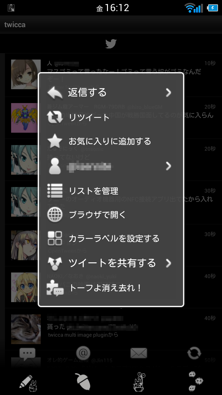 Screenshot_2012-09-28-16-12-31.png
