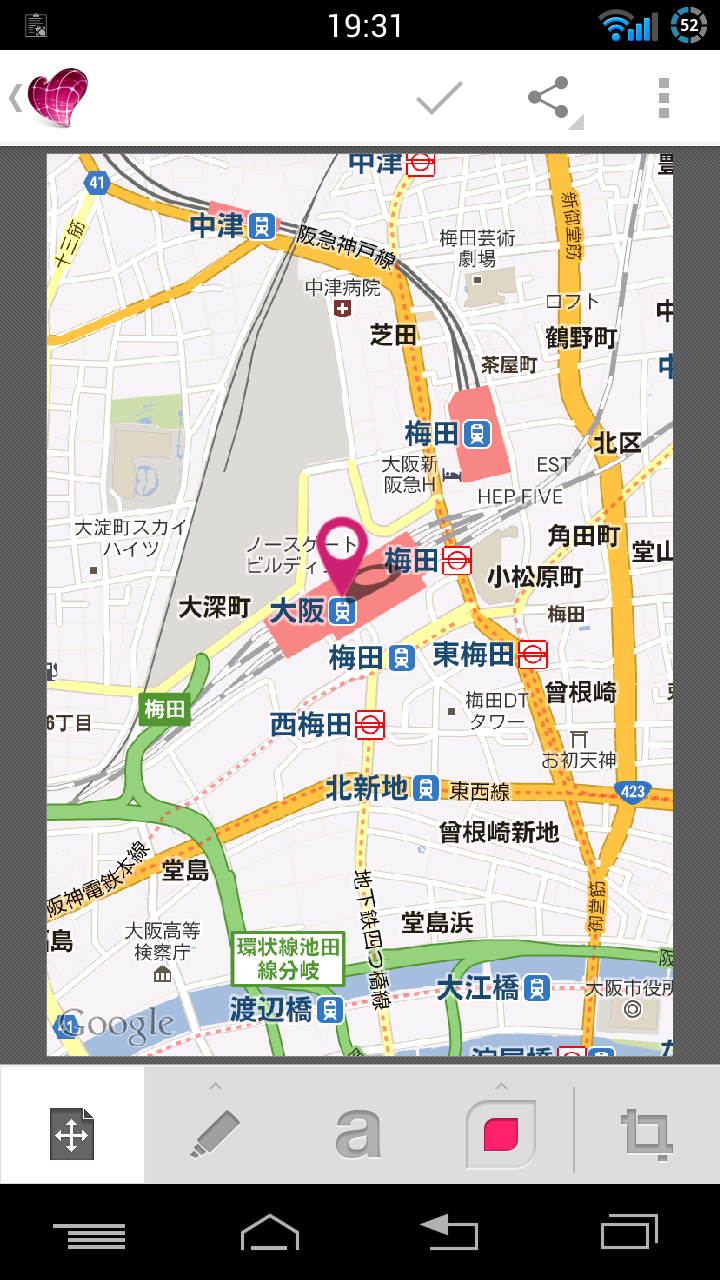 Screenshot_2012-10-31-19-31-11.png