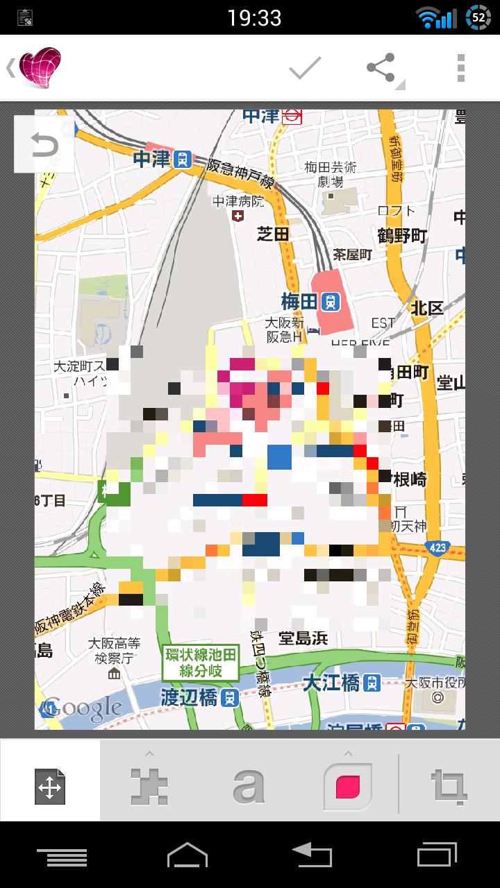 Screenshot_2012-10-31-19-33-23.png