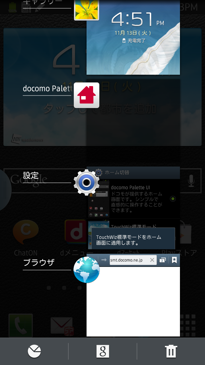Screenshot_2012-11-13-16-53-05.png