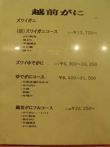 s-500068.jpg