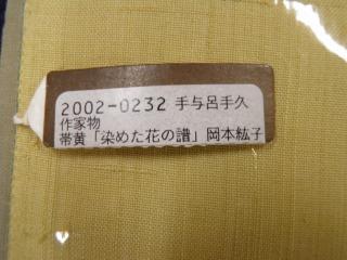 s-501014.jpg
