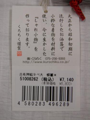 sss1010_20110131224403.jpg