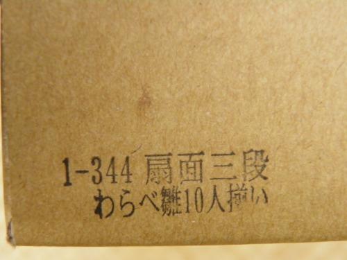 sss1P2070508.jpg