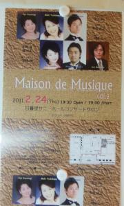 オペラな日本人
