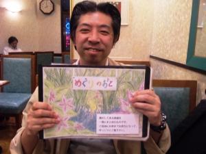福山圭介さん