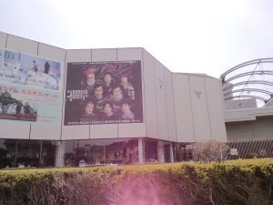 2012.04.10シンベリン 芸術劇場