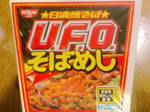 UFOそばめし
