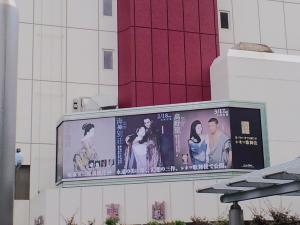 東劇 玉三郎3部作