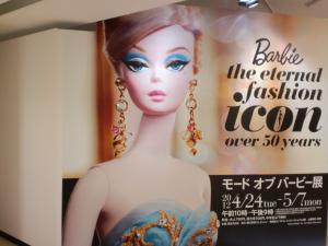 Barbie展