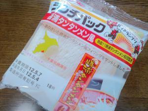 ランチパック 勝浦タンタン麺