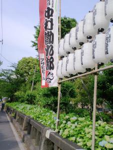 平成中村座 901205